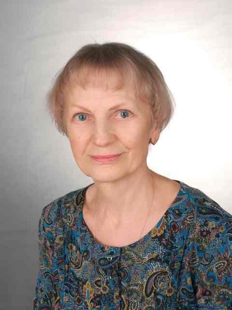 Афонина Людмила Георгиевна